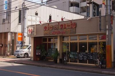 asahiyacyc2.jpg