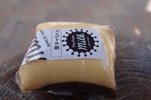 milkcrepe1.jpg