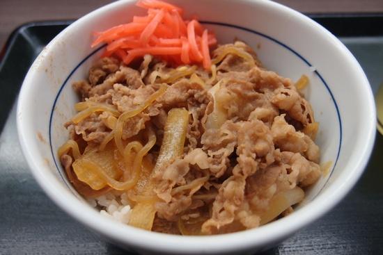 nakauwafu1.jpg