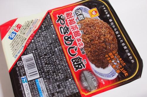 shinpukuYaki1.jpg