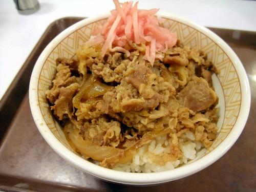sukiyas1.jpg