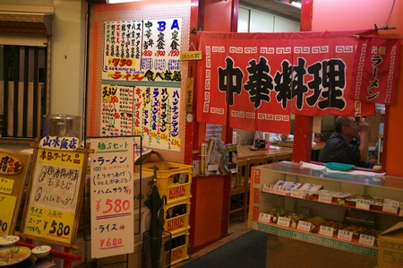 tachibanack2.jpg