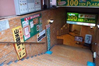 tachibanack2c.jpg