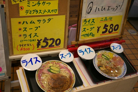 tachibanack3.jpg