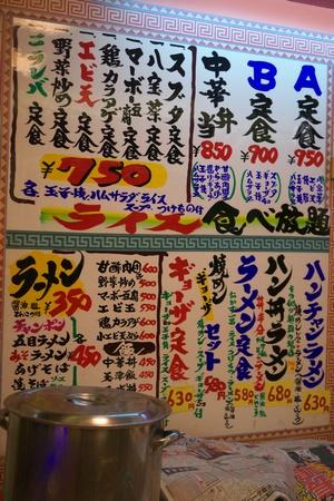 tachibanack4.jpg