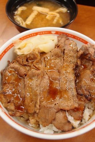 tokyotikaram1.jpg